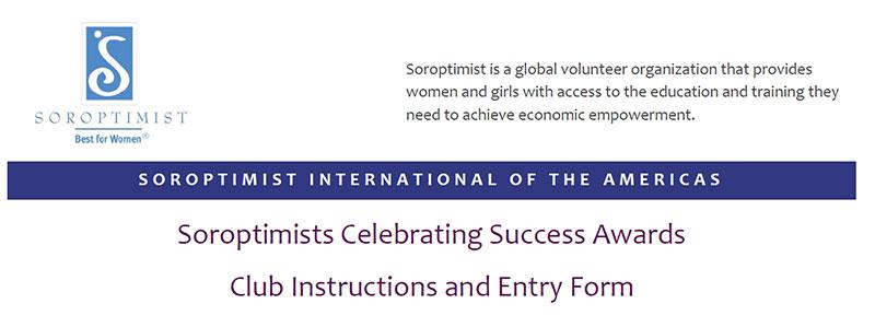 Celebrating Success Award Entry Form